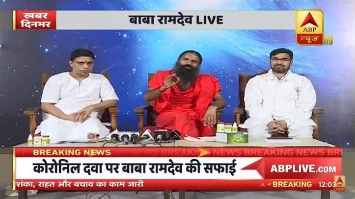 Swami Ramdev in Coronil dispute