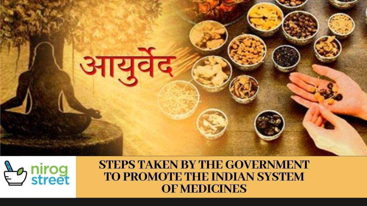 Indian System of Medicines