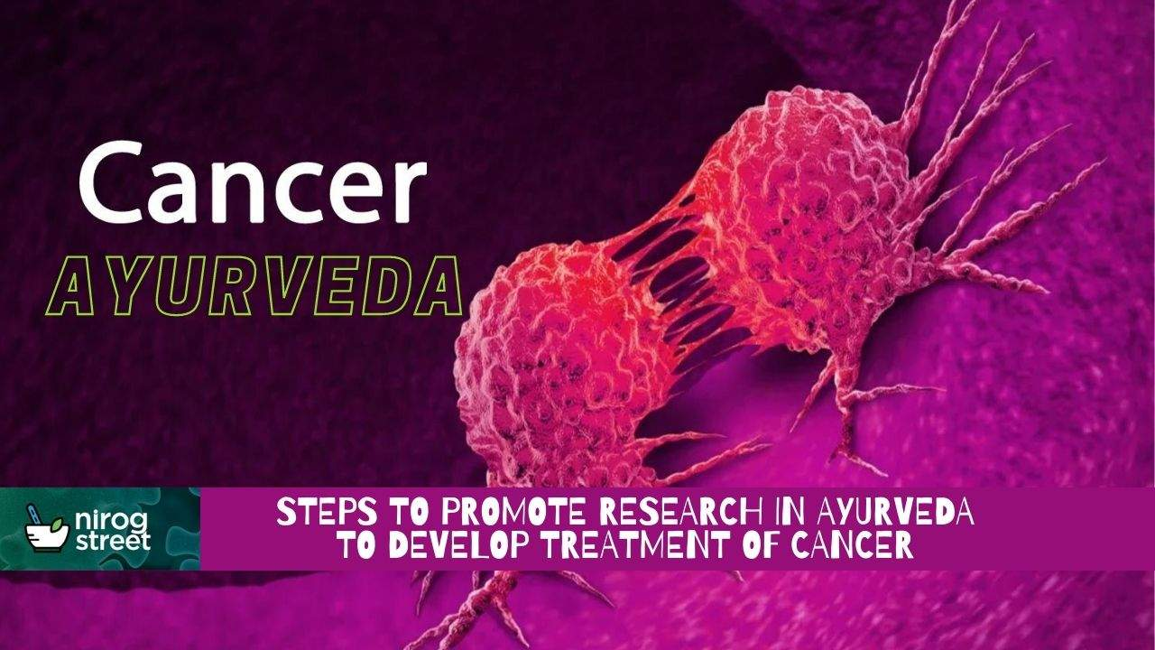Ayurveda treatment of cancer