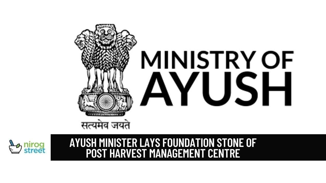 Ayush Minister