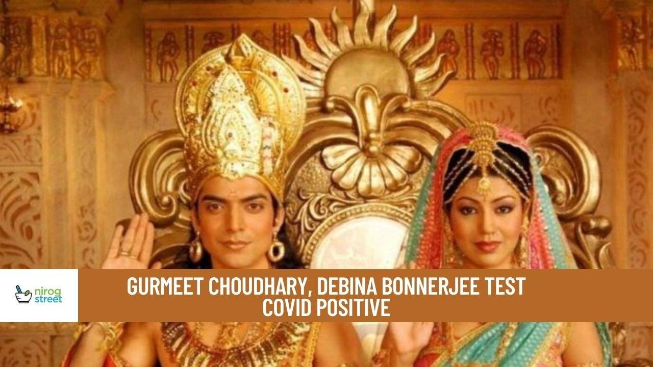 Gurmeet Choudhary Debina Bonnerjee