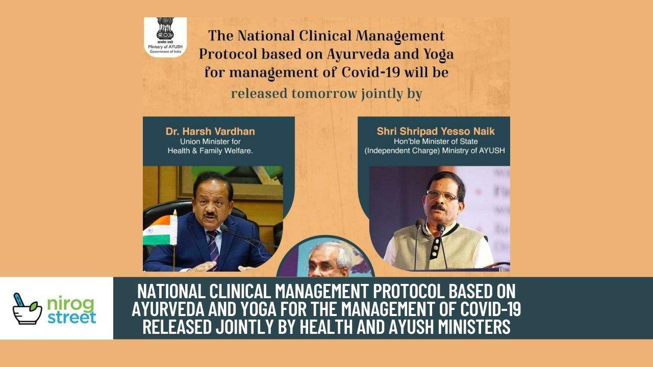 National Clinical Management Protocol