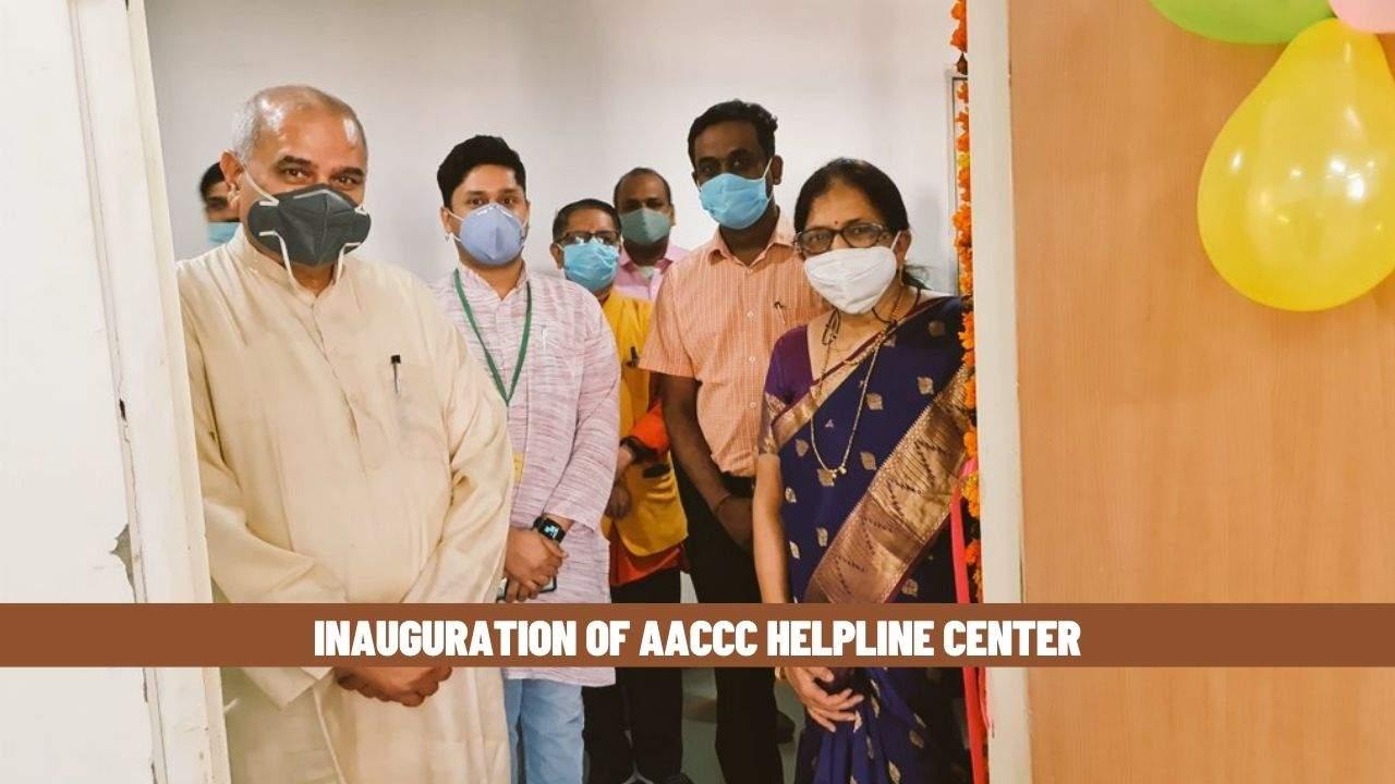 Devendra Triguna inaugurates Helpline center AIIA