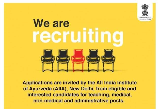 Vacancy in All India Institute of Ayurveda