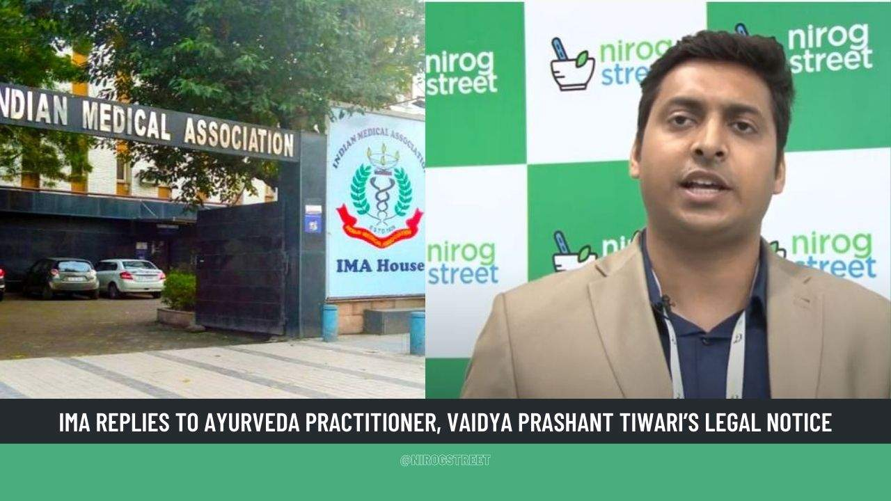IMA Replies to Vaidya Prashant Tiwari