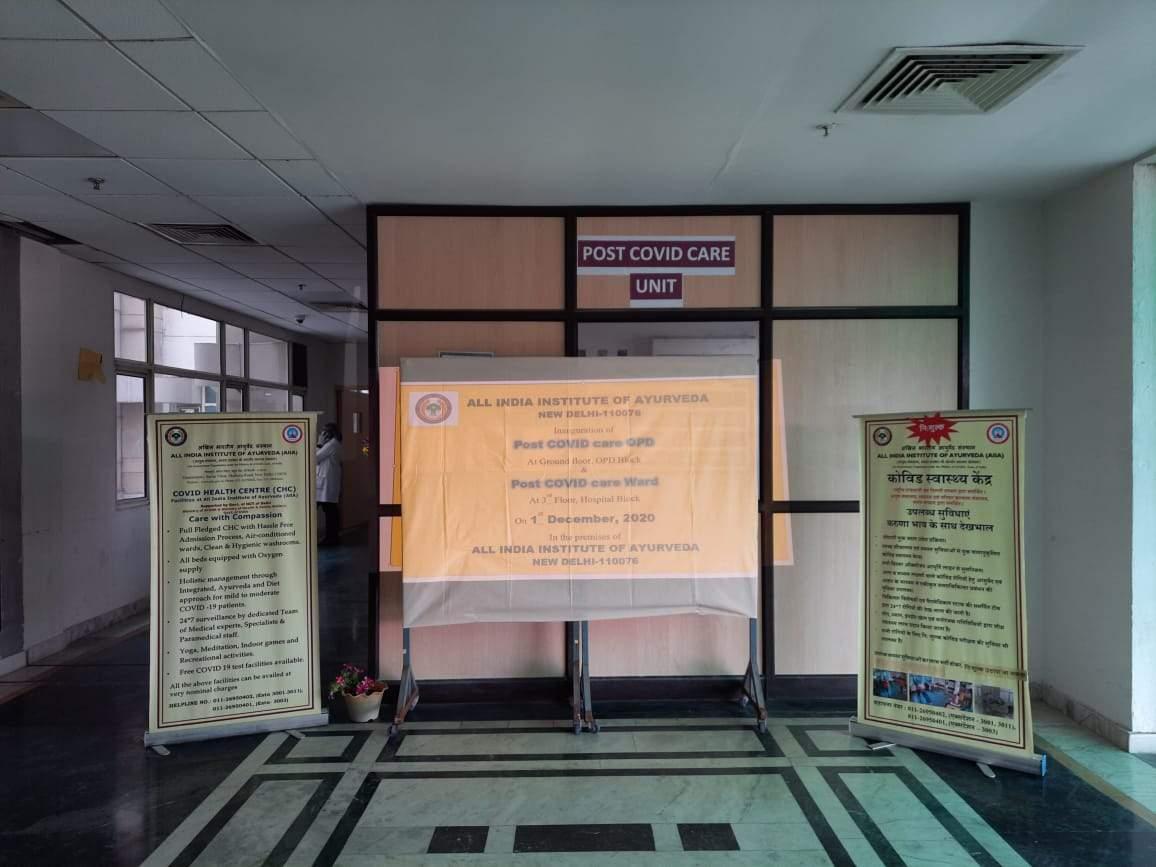 Inauguration of Post-COVID care unit AIIA