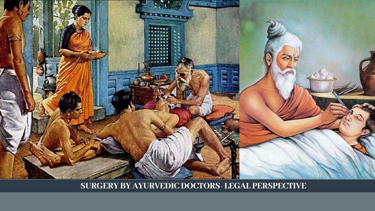SURGERY BY AYURVEDIC DOCTORS