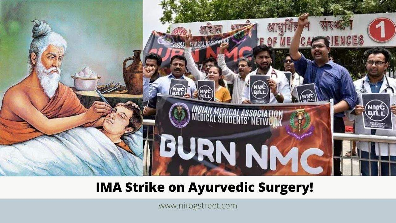 IMA Strike on Ayurvedic Surgery