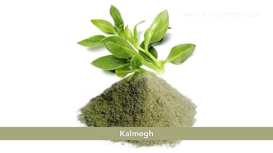 Kalmegh
