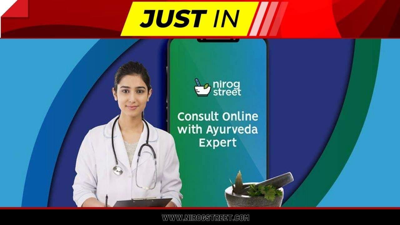 Ayurvedic physician qualities
