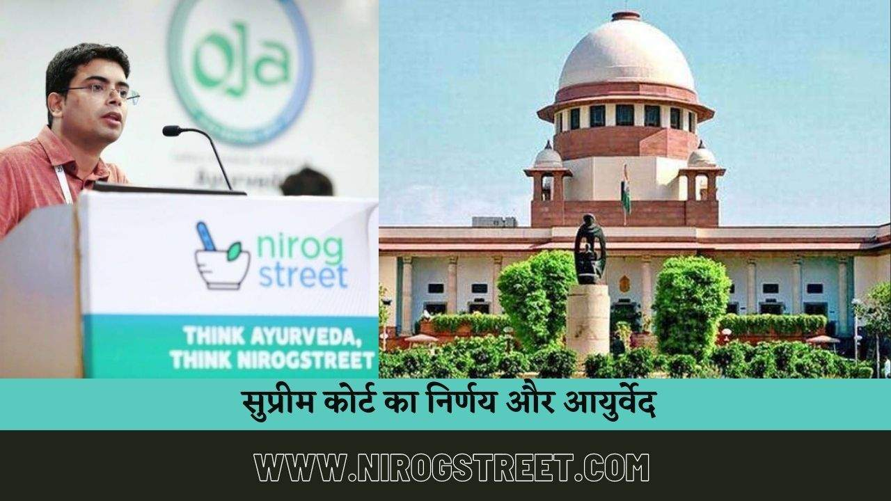 Supreme Courts decision on corona treatment