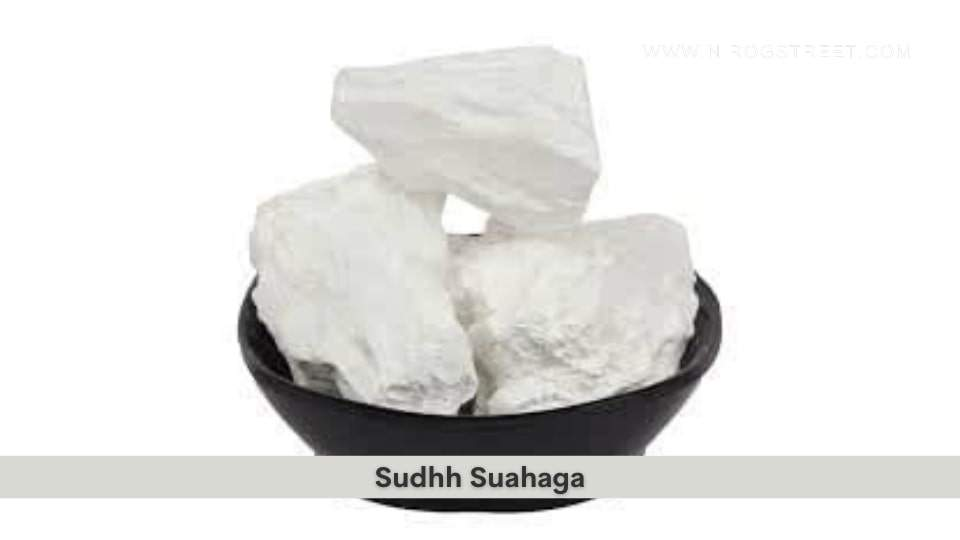 Sudhh Suahaga Health Benefits