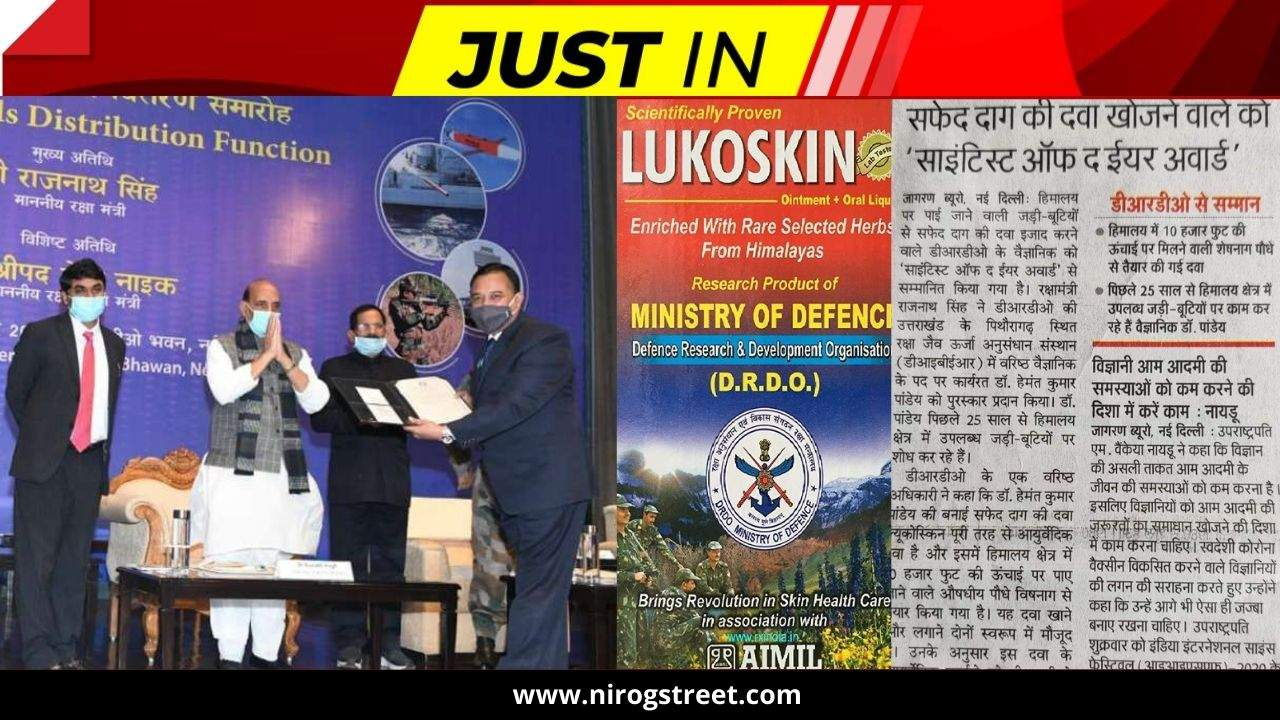 Dr Hemant Kumar honored