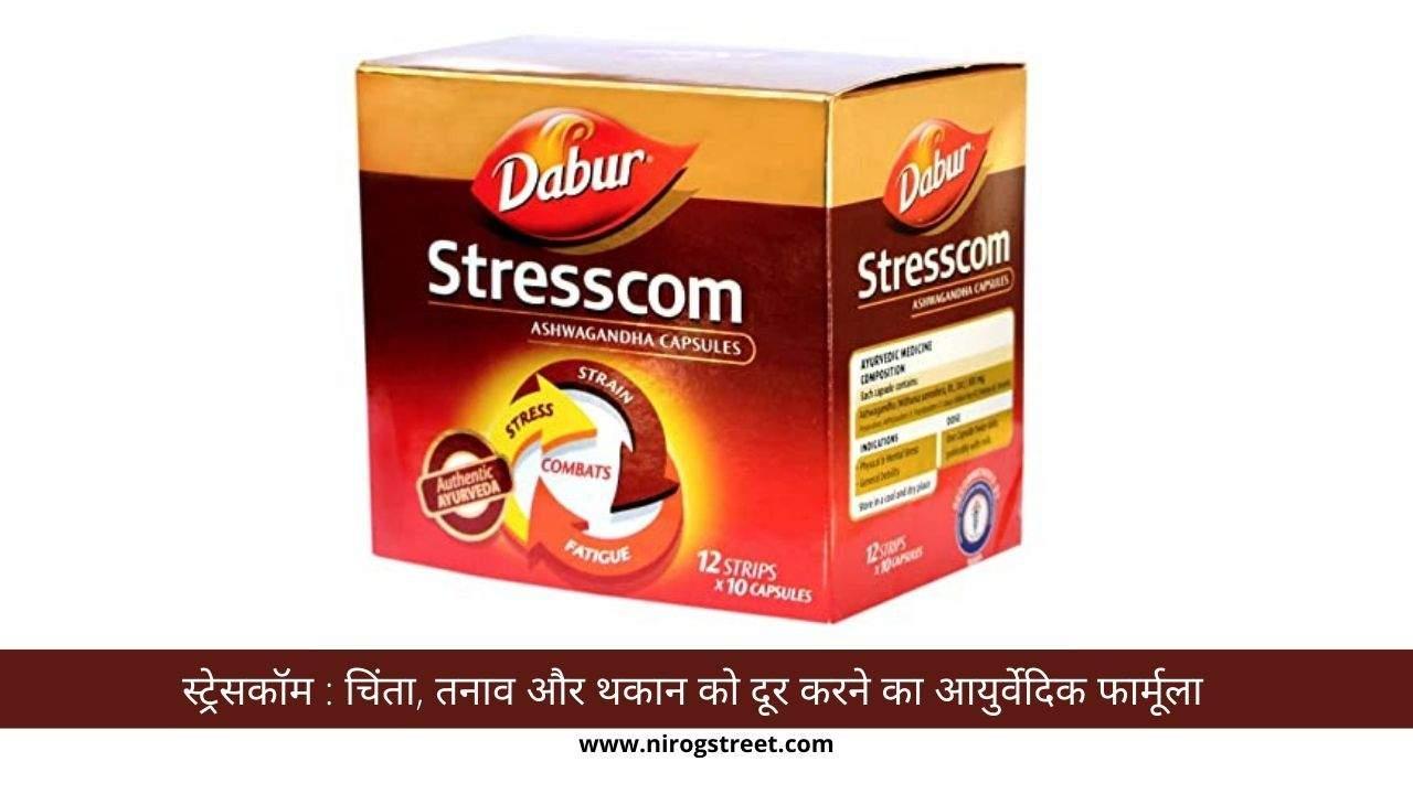Dabur Stresscom