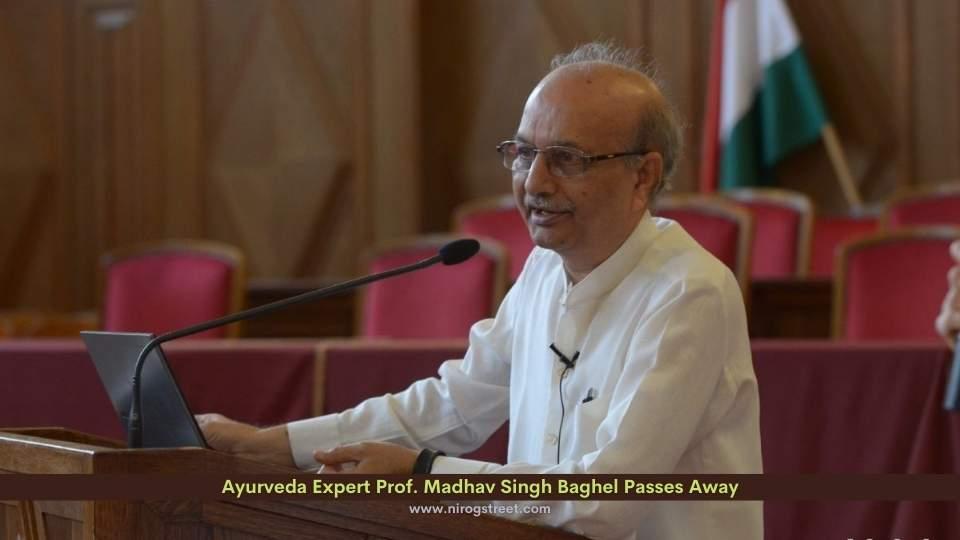 Dr. Madhav Singh Baghel Passes Away