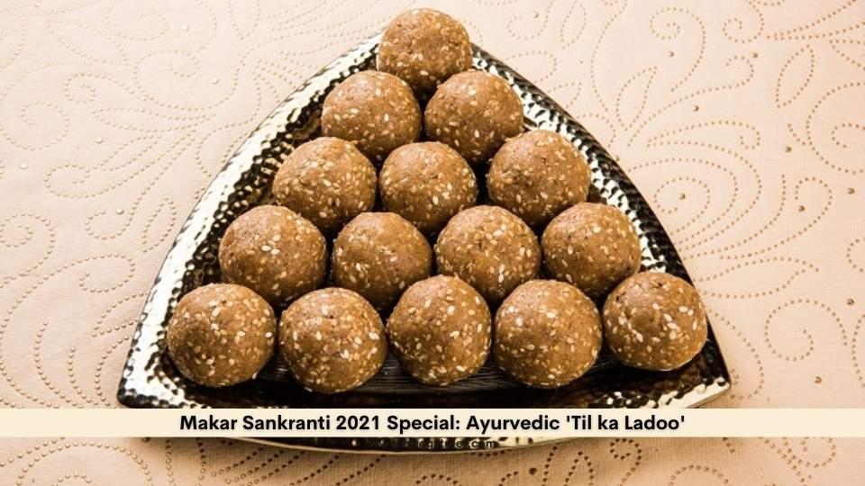 Makar Sankranti 2021 Special