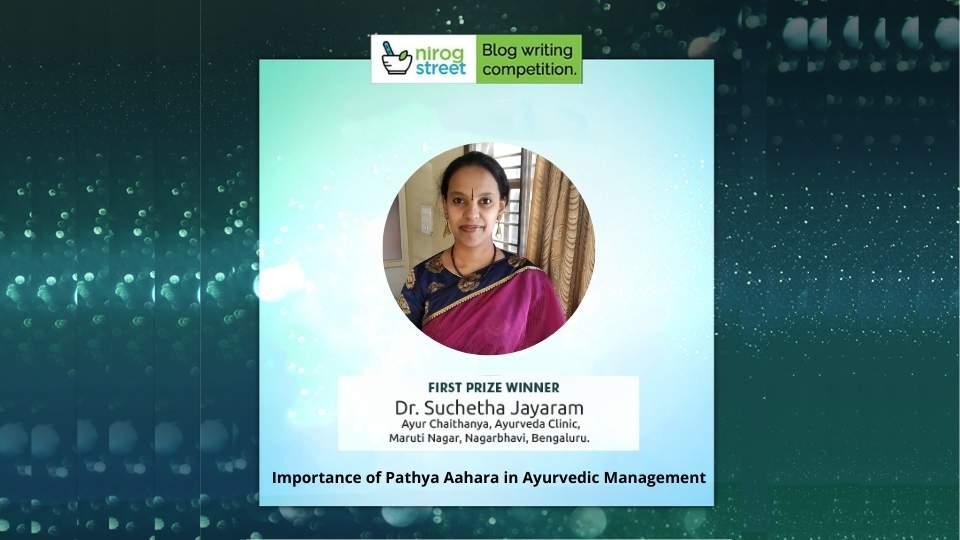 Importance of Pathya Aahara in Ayurvedic Management - Dr.Suchetha Jayaram