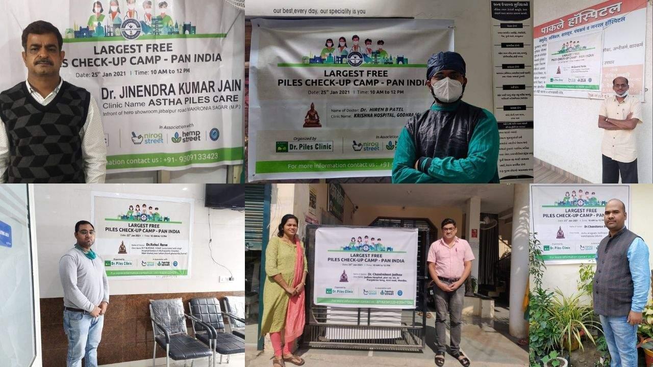 आयुर्वेद चिकित्सकों द्वारा 25 जनवरी को भारत का सबसे बड़ा पाइल्स जांच शिविर - India's Largest Free Piles Checkup Camp