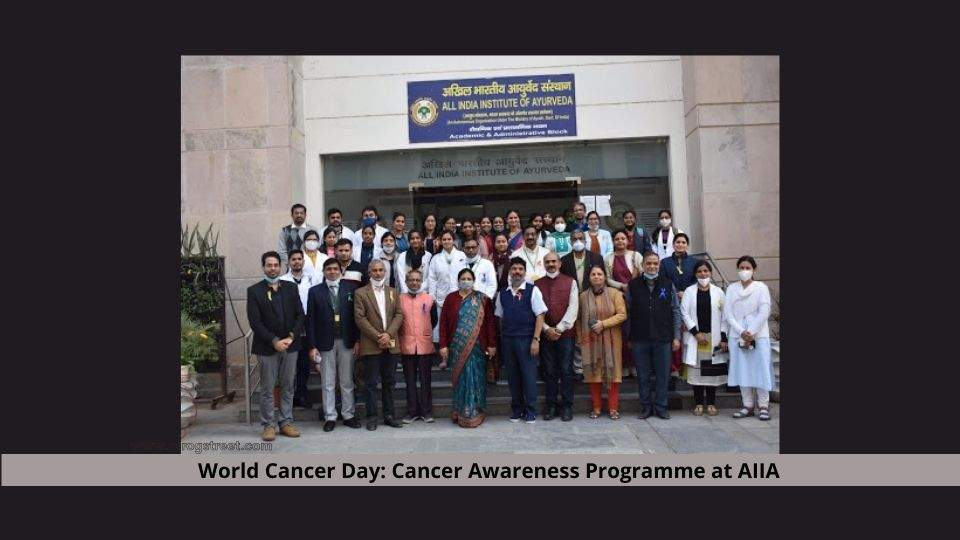 World Cancer Day: Cancer Awareness Programme at AIIA - अखिल भारतीय आयुर्वेद संस्थान में वर्ल्ड कैंसर डे पर जागरूकता कार्यक्रम