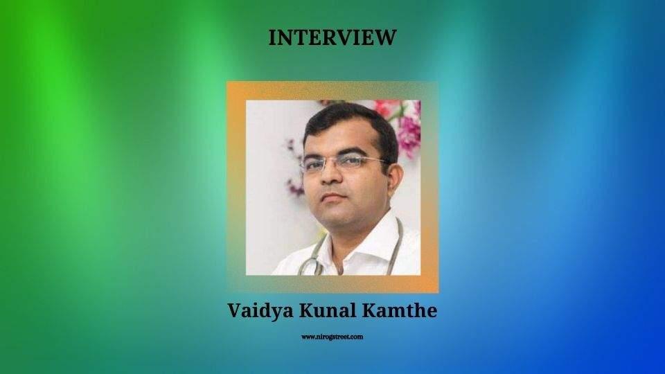 Dr. Kunal Kamthe