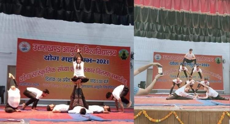 Uttarakhand Ayurveda University Yoga cultural program