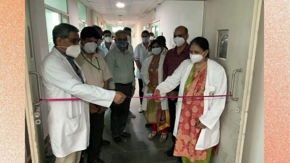 Inaugration of Post COVID Care Ward at AIIA