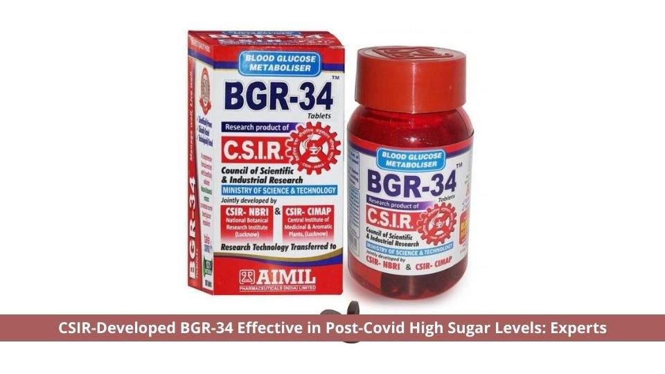 BGR-34
