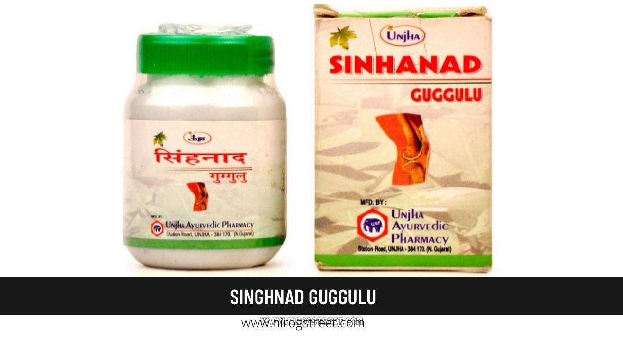 Sinhanad Guggul unjha