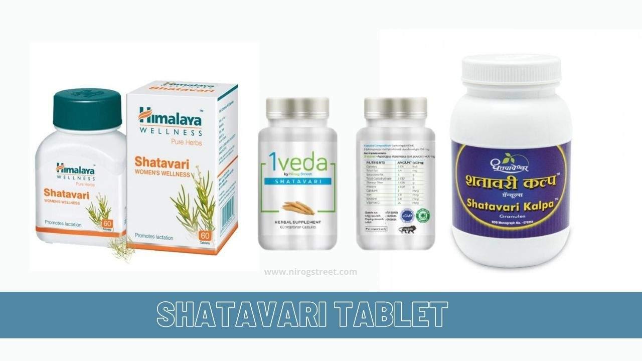 Shatavari Tablet benefits
