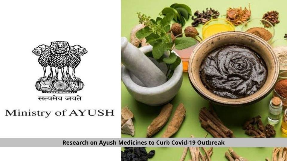 Ayush Medicines
