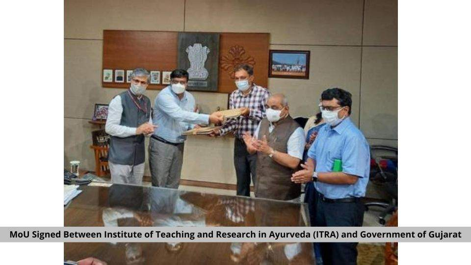 MoU Signed Between ITRA and Government of Gujrat
