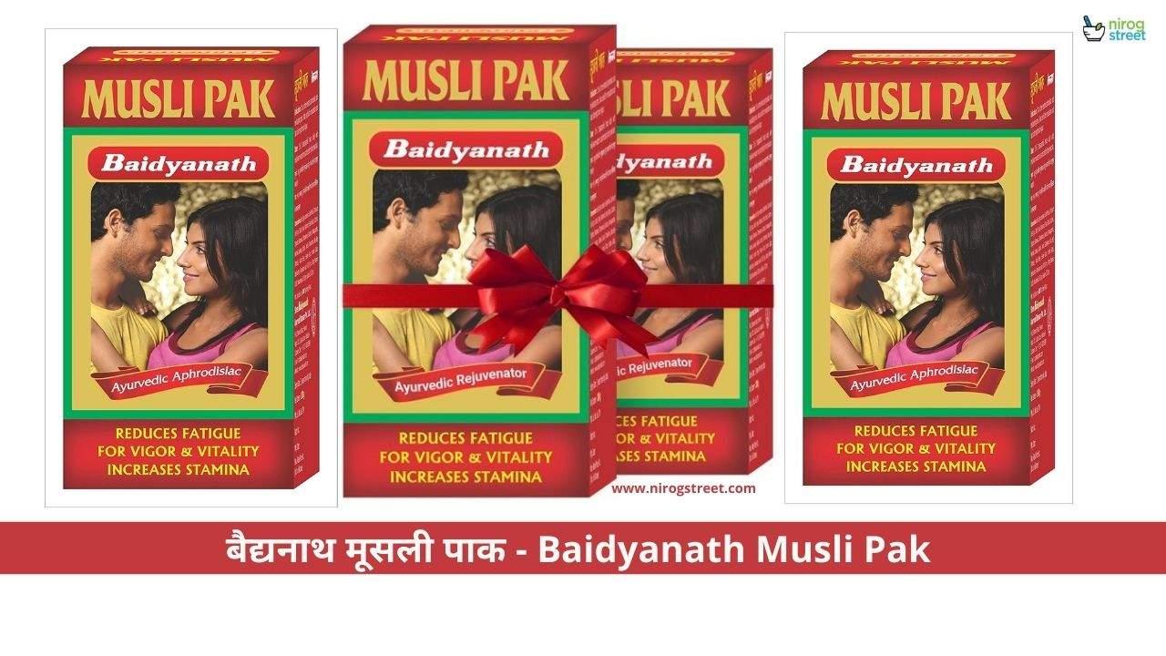 Baidyanath Musli Pak Benefits
