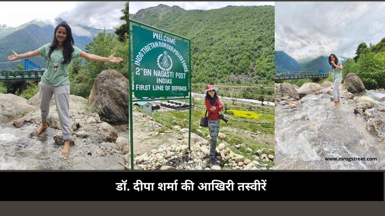 Ayurveda doctor Dr. Deepa Sharma