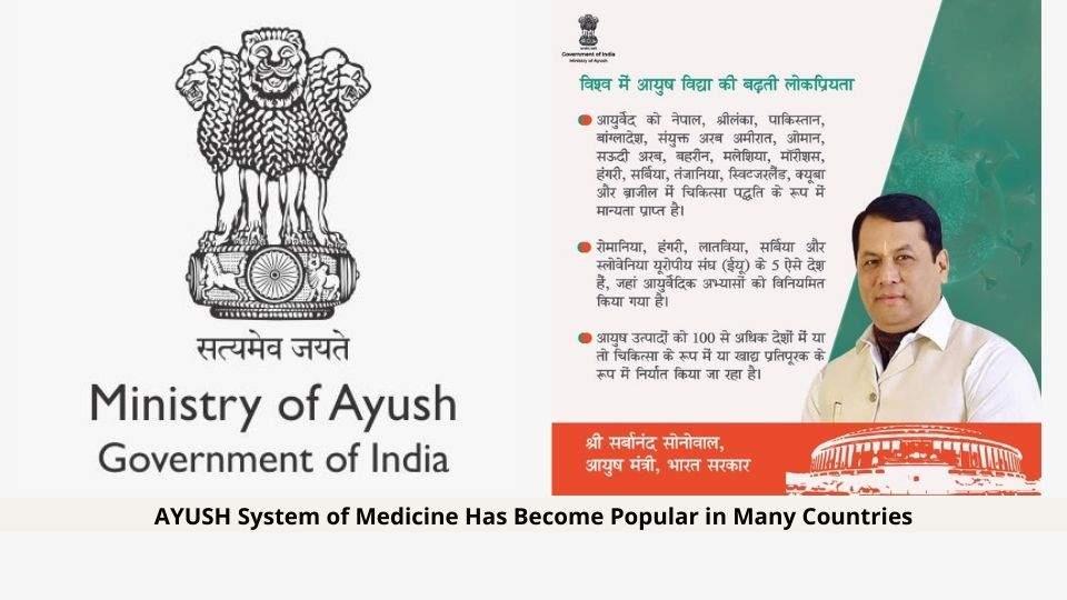 AYUSH System of Medicine