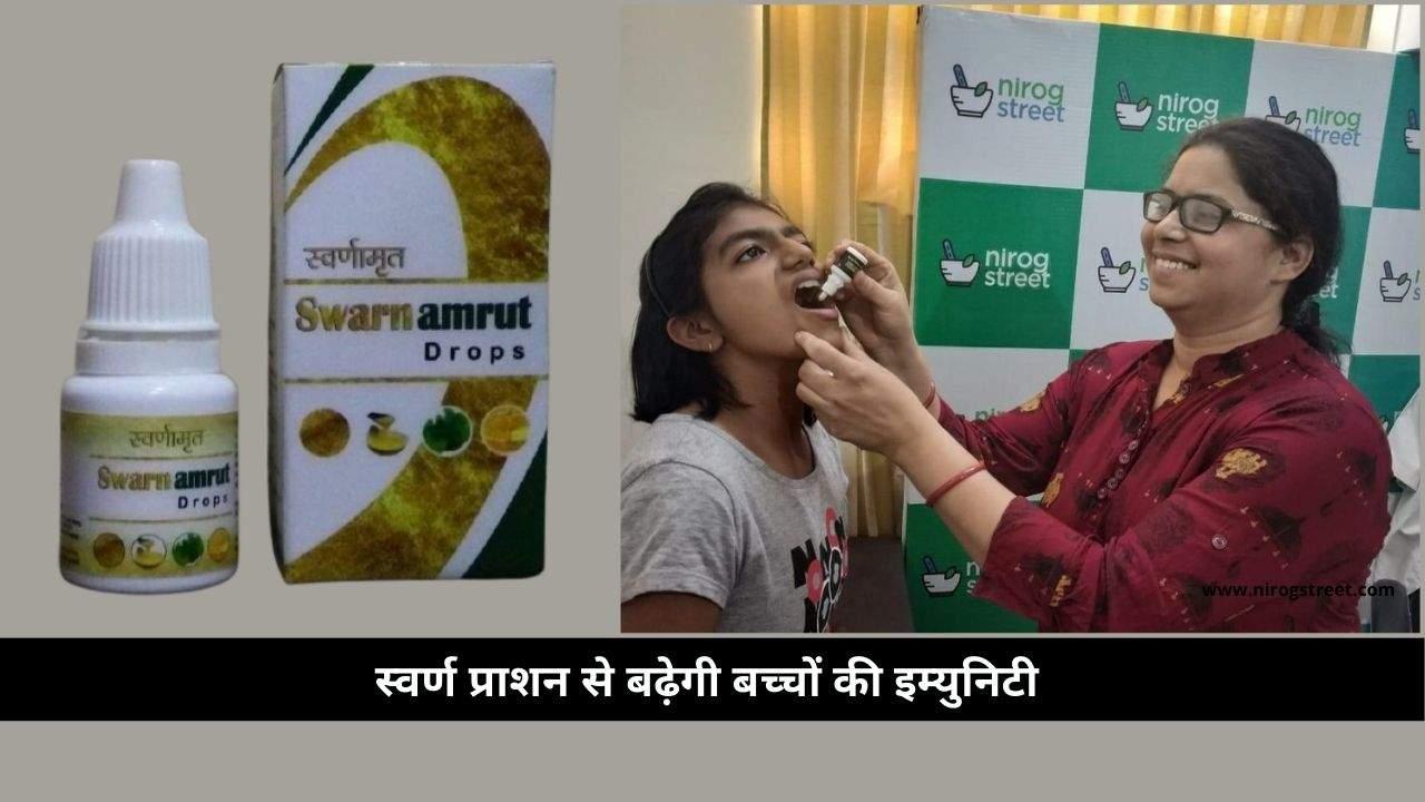 Suvarna Prashan news in hindi