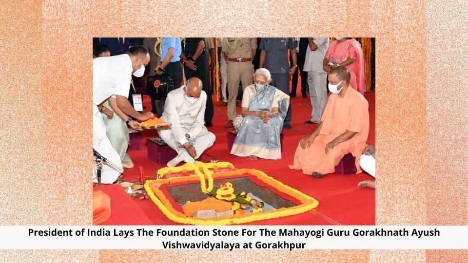 mahayogi guru gorakhnath ayush university foundation news