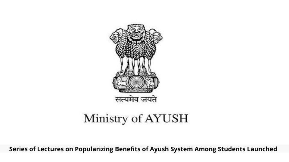 Benefits of Ayush System