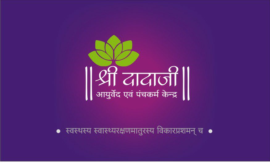 Shri Dadaji Ayurveda Evam Panchakarma Kendra