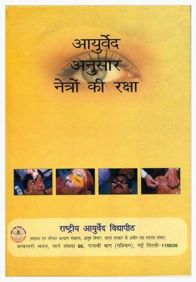 Dr. Kartar Singh Dhiman