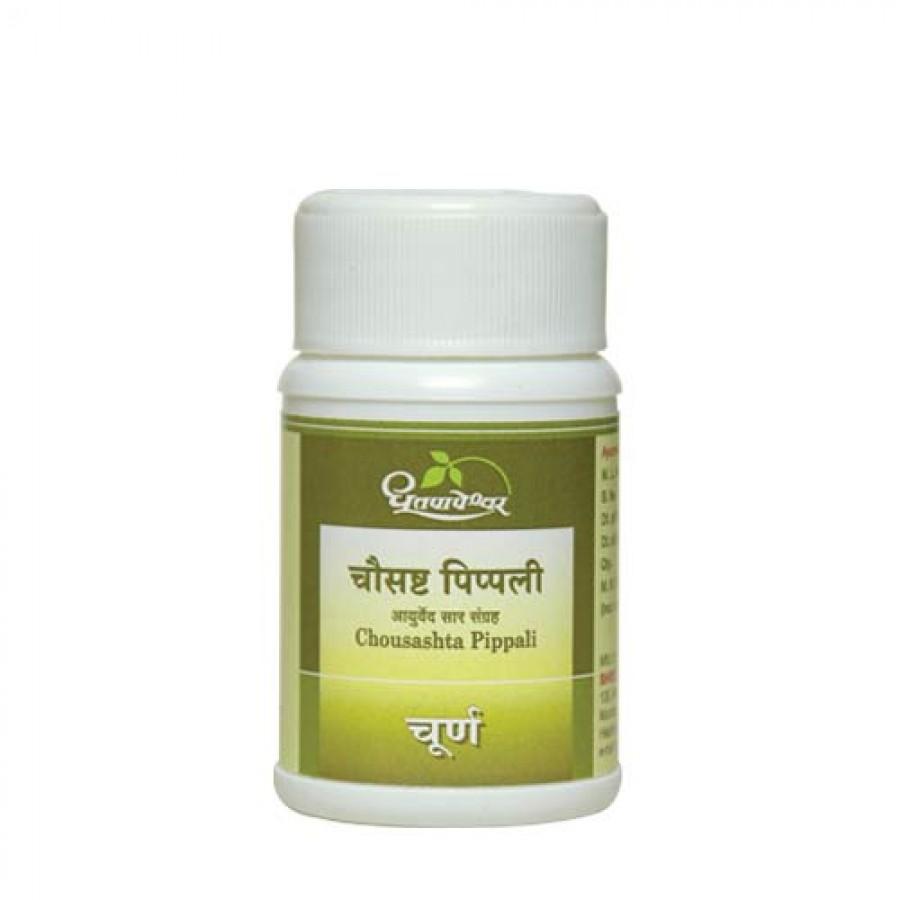 Dhootpapeshwar - Chousashta Pippali