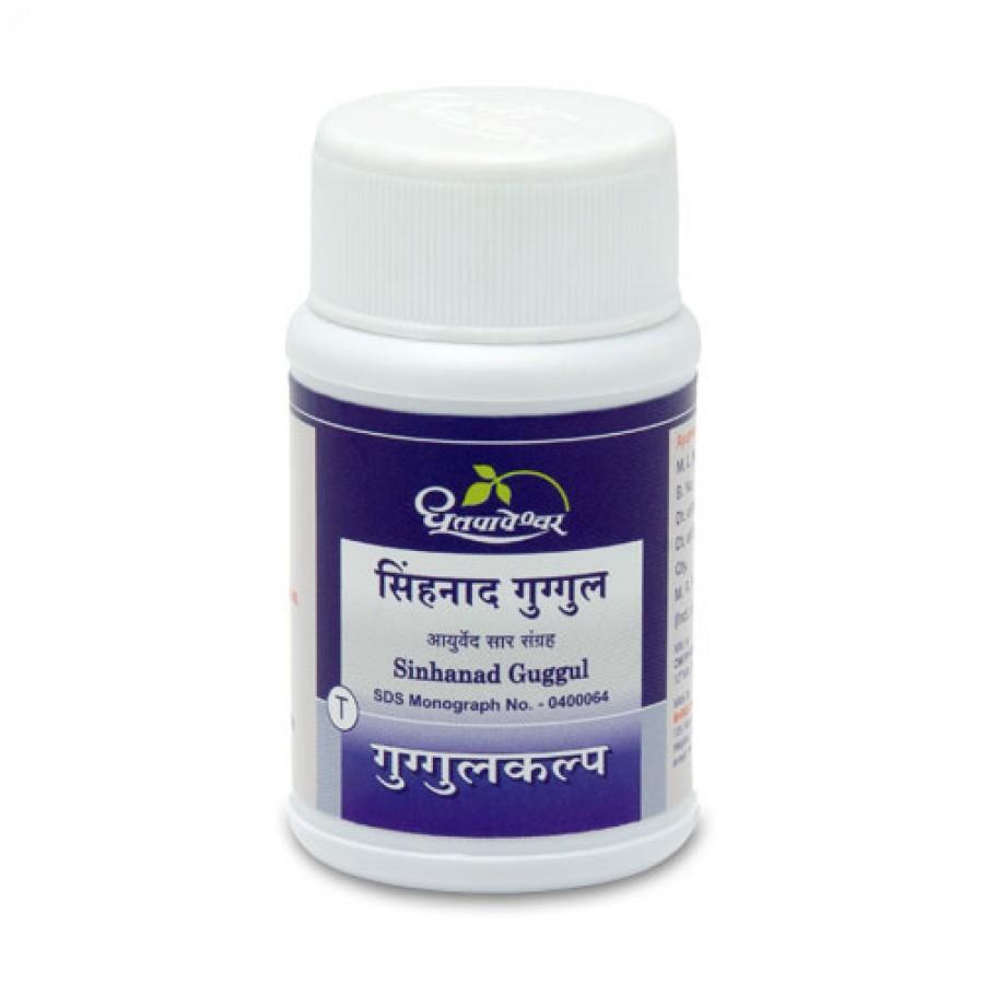 Dhootpapeshwar - Sinhanad Guggul
