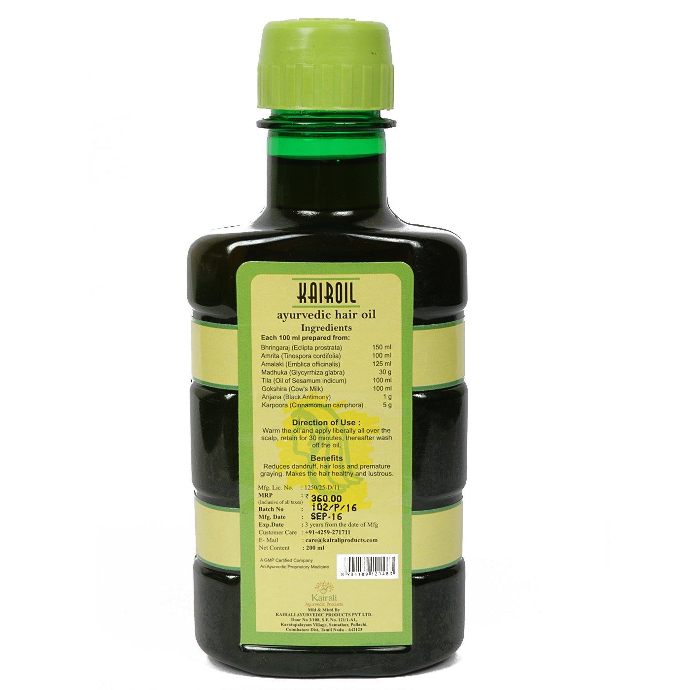 Kairali - Kairoil  (Kairali's Ayurvedic Hair oil)