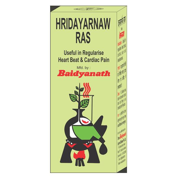 Baidyanath - Hridayarnava Ras