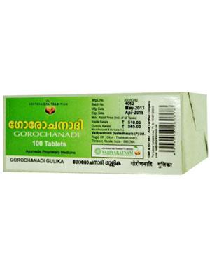 Vaidyaratnam - Gorochanadi Gulika