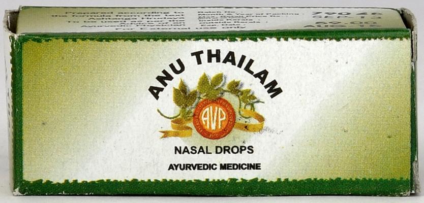 Arya Vaidya Pharmacy - Anu Thailam