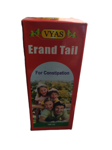 Vyas - Erand Tail