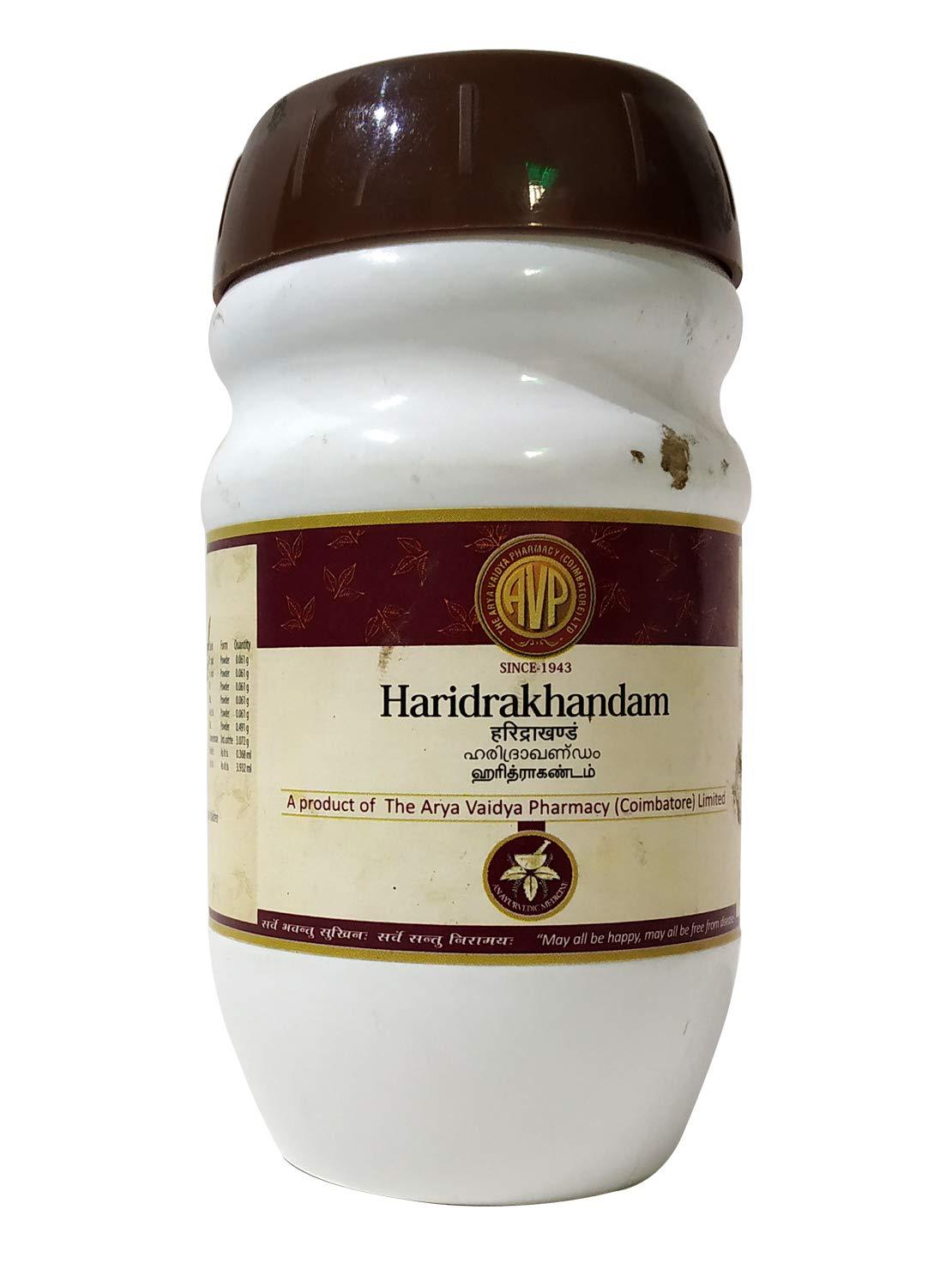 Arya Vaidya Pharmacy - Haridrakhandam