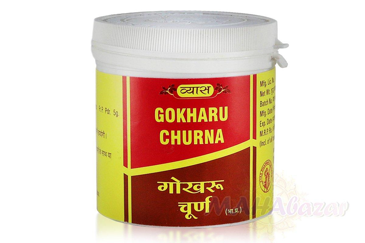 Vyas - Gokhru Churn