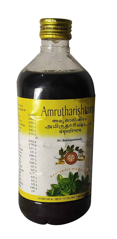 Arya Vaidya Pharmacy - Amrutharishtam