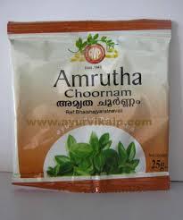 Arya Vaidya Pharmacy - Amrutha Choorna